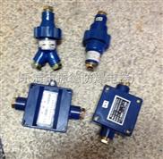 矿用电缆连接器CHL-2,CHL-3
