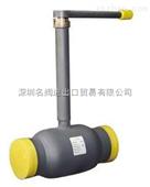 进口煤气球阀|进口煤气焊接球阀|进口煤气管线球阀|进口煤气铸钢球阀|工业煤气球阀