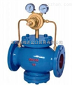 进口惰性气体减压阀 进口氢气减压阀 进口氦气减压阀 进口氩气减压阀 甲烷减压阀