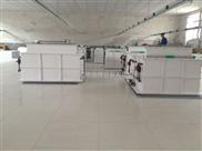 标准型二氧化氯发生器-衡水二氧化氯发生器万象更新