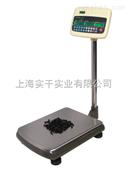 300 kg微型打印机羽绒电子秤