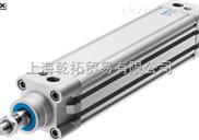 ESN-25-10-P/热卖原装FESTO标准气缸
