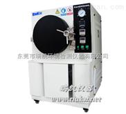 高压加速老化试验箱价格/PCT老化试验箱