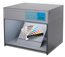 Color-60(2合1)八光源 TILO标准光源对色灯箱