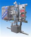 在线测油仪,水中油测定仪--美国特纳TD-4100XDC(E09防爆版)