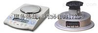 上海电子克重仪生产,300g电子码布秤,称样布克重天平