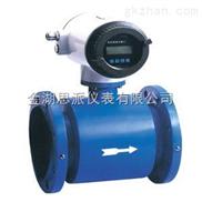 LDE蒸馏水电磁流量计