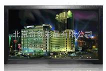 奇创彩晶广视角显示器47寸商用显示器(30系列)