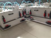 自来水消毒设备-连云港二氧化氯发生器中国礼仪之邦