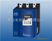 STR-西普软启动器