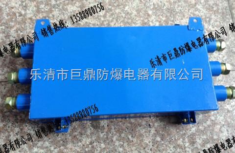 jhhg(铸铁)矿用光缆接线盒