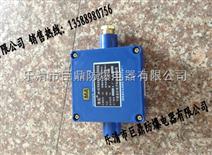 JHH-2本安接线盒