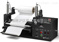 HL-100实验室热贴合机