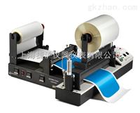 HLCL-1000实验室热融胶涂布贴合机