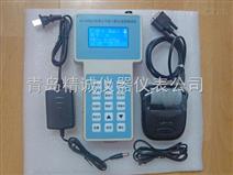 pm10 pm2.5可同时检测粉尘仪 pc-3a升级版粉尘仪