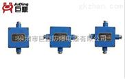本安接线盒,JHH-2,JHH-3,JHH-4,接线盒