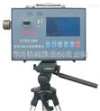 本质安全型CCHG1000矿用防爆粉尘仪