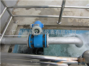 EMFM-50-智能电磁流量计,电镀污水流量计,工业污水流量计