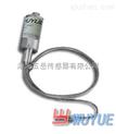 PT295高温熔体压力变送器/压力变送器/高温压力变送器