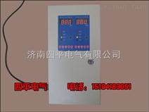 氢气报警器,氢气泄漏探测器