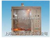 JH塑料燃烧试验机/燃烧试验机【简户专业制造厂商】