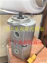 双联齿轮泵-混凝土泵车双联齿轮泵力士乐