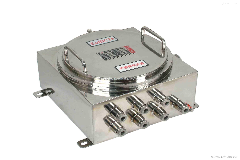 bjx51防爆接线箱 接线端子箱厂家定做