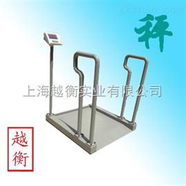 LYC300kg带扶手体重轮椅秤/称