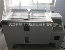 YWX/Q系列盐雾腐蚀测试仪器