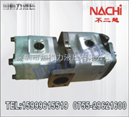 不二越NACHI双联齿轮泵IPH-56B-40-80-11