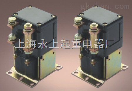 zjq150/300-h直流电磁接触器
