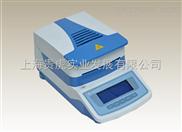 精科YSL-上海精科YSL系列应变式卤素水份测定仪