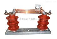 HGW9-12/400 630A户外高压隔离开关