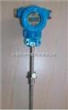 防爆数显温度传感器,4-20ma输出温度传感器