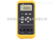 VC02 热电偶校验仪