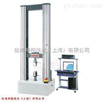 隔热型材拉力试验机