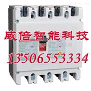 漏电式断路器'剩余电流动作保护器M1L-225/4300-225A成本代加工'