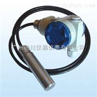 DFL-P液位變送器液位變送器,靜壓式液位變送器,廣州DFL液位變送器