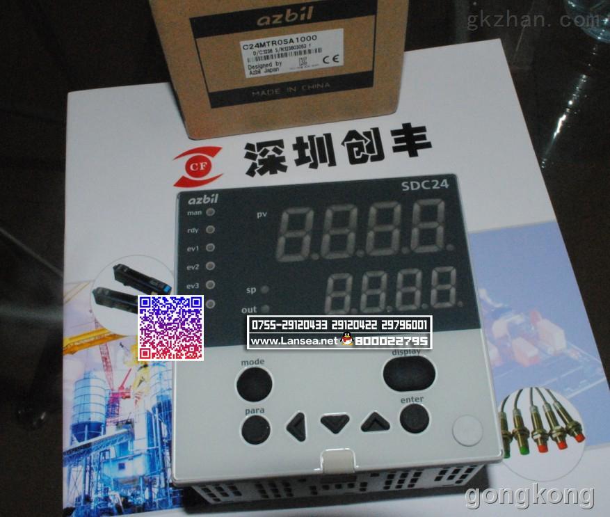 固态继电器与温控器实物接线图