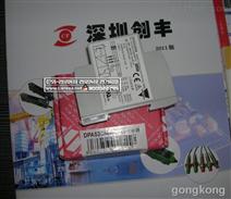 瑞士佳乐  相序继电器 DPA53CM48