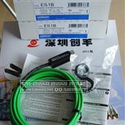 OMRON  ES1B 非接触温度传感器