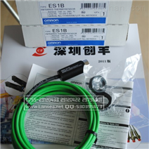 OMRON  ES1B 非接觸溫度傳感器