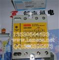 FOTEK阳明 ESR-40DA-H 三相固态继电器
