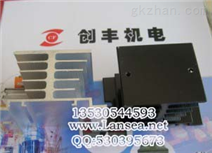 阳明 HS系列 单相固态继电器专用散热片