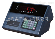 XK3190-DS7称重显示器报价