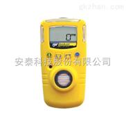 GAXT-V-BW二氧化氯气体检测仪,单一便携式气体报警器-安泰科技仪表部