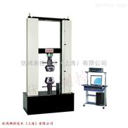 金属管环抗拉强度试验机