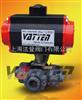 VT5DDU73G德国气动三通UPVC球阀,进口塑料球阀
