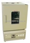 SYD-0609瀝青旋轉薄膜烘箱(82型)