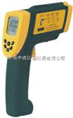 便携式天然气报警器,手持式天然气泄露检测仪